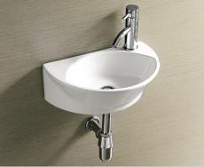 Half round wall hung guest bathroom basin